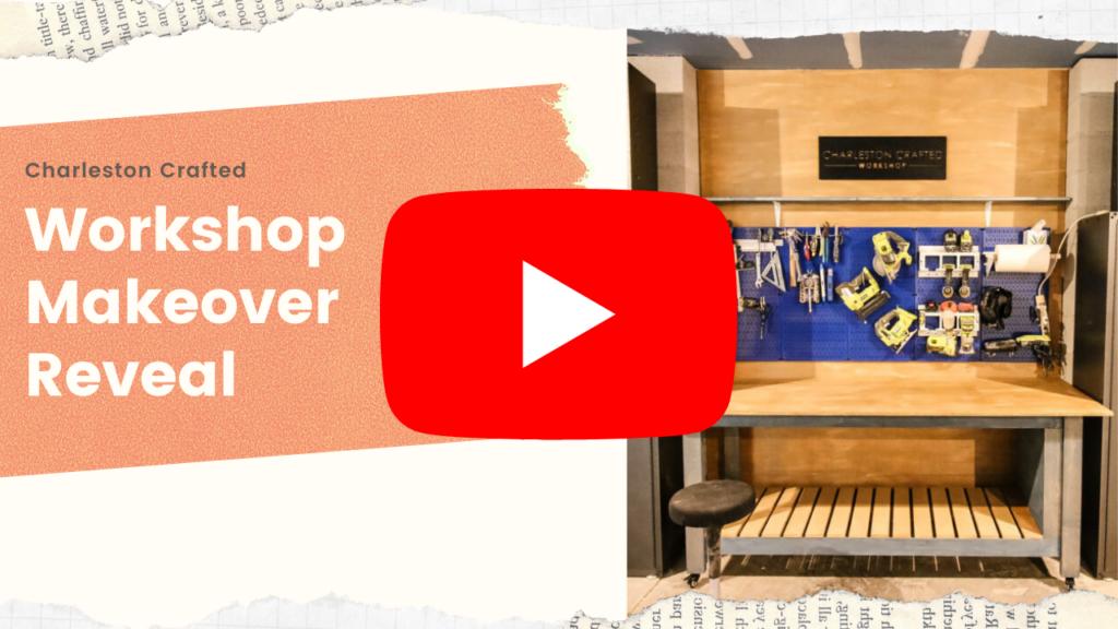 Link to video tutorial of workshop makeover